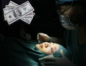 crisis-cirugia